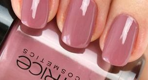 Catrice nail polish 103-Think-in-dusky-pink-Swatch